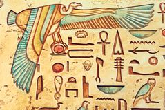 Picture for an interior. Design in style ' travel to Egypt Royalty Free Stock Image