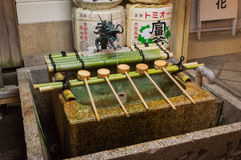 Picture of Japanese Purification Fountain Royalty Free Stock Photo
