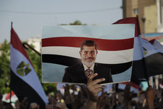 Picture of Morsi Stock Photography
