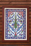 Picture with oriental tiles - RAW format stock photos
