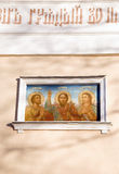Picture on orthodox church wall Royalty Free Stock Photography