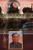 Tiananmen, Beijing, China (the rostroum) royalty free stock photo