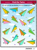 Picture puzzle with colorful paper planes Royalty Free Stock Images