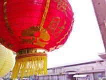 #picture #red #Chinese del #nice del #Art Imagenes de archivo