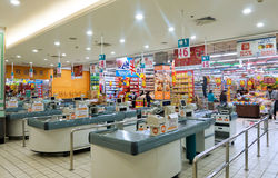 Supermarket in China Stock Photo