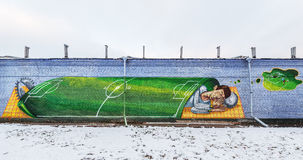 Picture of the soccer player. Korolev, Russia - November 27, 2015:  Picture of the soccer player painted on the wall by the city stadium Stock Image