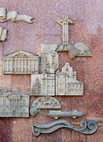 Pictures on the wall in Saratov city Royalty Free Stock Images