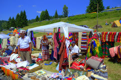 Picturesque Rhodope Mountains market Stock Photos