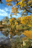 Picturesque View In Autumn Color Royalty Free Stock Image