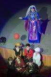 Pieśniowy Kreatywnie Theatre Fotografia Royalty Free