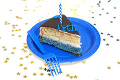Piece of Birthday Cake Stock Photo