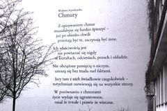 A piece of poem on the wall in the city center Royalty Free Stock Image