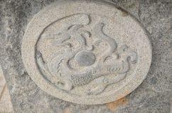 Piedra china del dragón Fotos de archivo