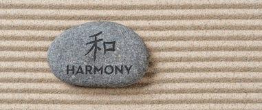 Piedra con la armonía de la inscripción fotos de archivo libres de regalías