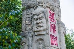 Piedra de China Fotos de archivo libres de regalías