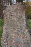 Piedra de la runa Imagen de archivo libre de regalías