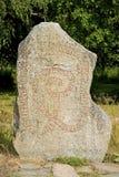 Piedra de las runas Fotos de archivo libres de regalías