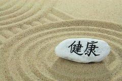 Piedra pintada foto de archivo