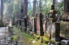 Piedra sepulcral Imagen de archivo