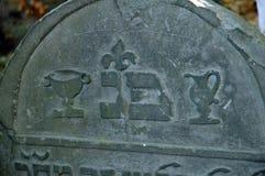Piedra sepulcral de un levite foto de archivo