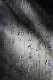 Piedra sepulcral japonesa en luz dappled Fotos de archivo