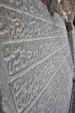 Piedra vieja Imagen de archivo libre de regalías