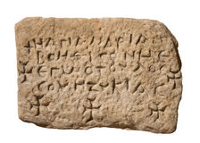 Piedras con las inscripciones Fotografía de archivo