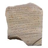 Piedras con las inscripciones Foto de archivo