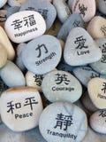 Piedras con refranes Imagen de archivo