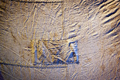 Pieghi il fondo della tela del saill Immagine Stock Libera da Diritti