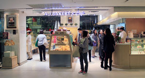 A1 piekarnia i kawiarnia w Hong kong Zdjęcie Royalty Free