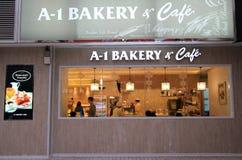 A-1 piekarnia i kawiarnia w Hong Kong Obraz Stock