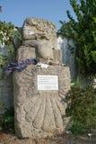 Pielgrzymka pomnik, Camino de Santiago, Hiszpania Obrazy Stock