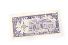 pieniądze świata Zdjęcia Stock