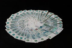 Pieniądze fan Fotografia Stock