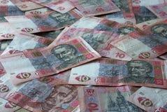 pieniądze uah ukrainian Obrazy Stock