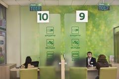 Pieniężne usługa przy Sberbank biurem Obraz Royalty Free
