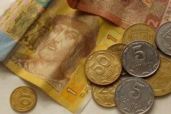 pieniądze banknoty Ukraine Zdjęcia Stock