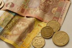 pieniądze banknoty Ukraine Obrazy Stock