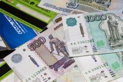 Pieniądze i kredytowe karty zdjęcie stock