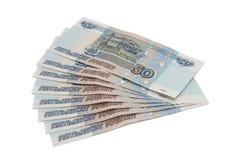 pieniądze rosjanin Fotografia Stock
