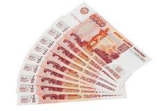 pieniądze rosjanin Zdjęcia Stock