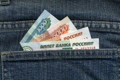 pieniądze twojej kieszeni Fotografia Stock
