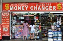 Pieniądze zmieniacza sklep na sad drodze, Singapur Zdjęcie Royalty Free