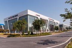 Pieniężny gromadzki bank w Chiny Zdjęcia Royalty Free