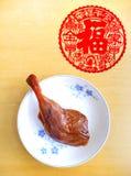 Pierna curada del pato, comida festiva china Fotos de archivo libres de regalías