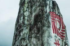 Pierre écrite à Taïwan photos libres de droits
