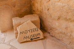 Pierre antique de musée dans le temple de la Chypre Photos libres de droits