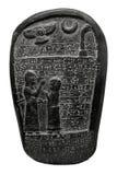 Pierre babylonienne avec l'écriture cunéiforme Photographie stock libre de droits