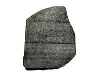 Pierre de Rosetta photos libres de droits